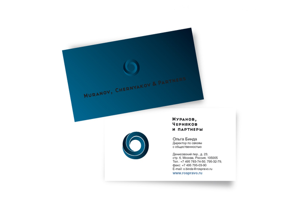 muranov chernyakov partners d 7 excellent examples of Corporate & Brand Identity for Law Firms